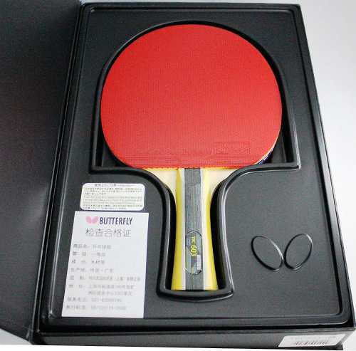 Butterfly 603 Ping Pong Paddle Set